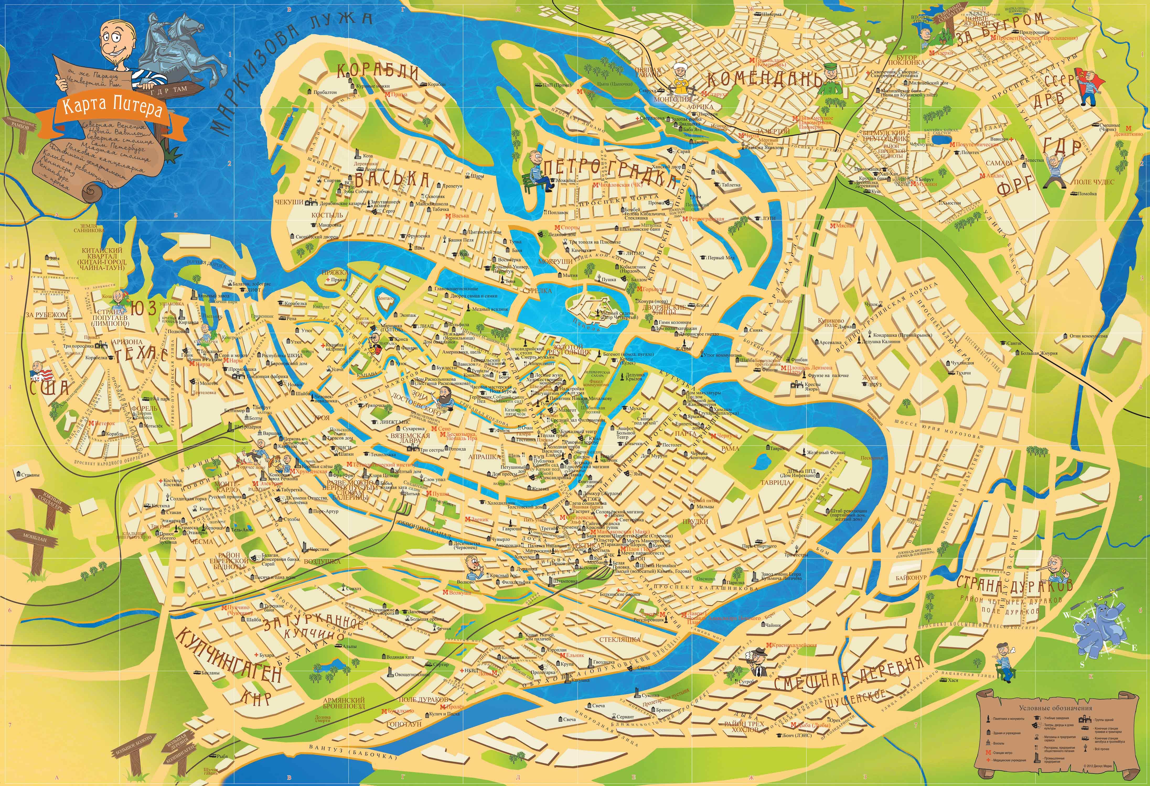 улицы города карта с фото заставляет тратить много