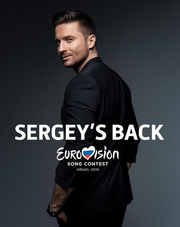 Лазарев перестал быть фаворитом «Евровидения-2019»