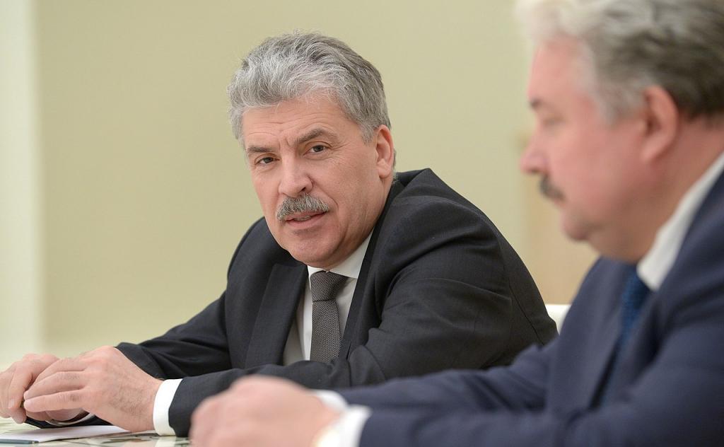 Московский суд признал решение КПРФ передать мандат Грудинину незаконным