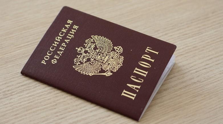 Паспорт РФ. Анна Рыжкова © ИА Красная Весна