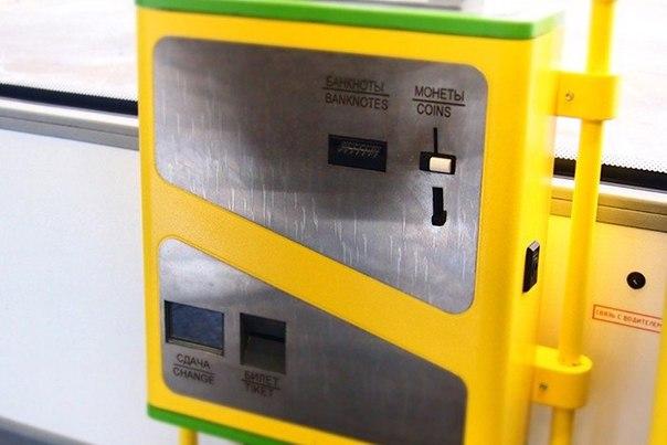 Так выглядел автомат в одном из автобусов четыре года назад. Фото: http://petersburglike.ru/