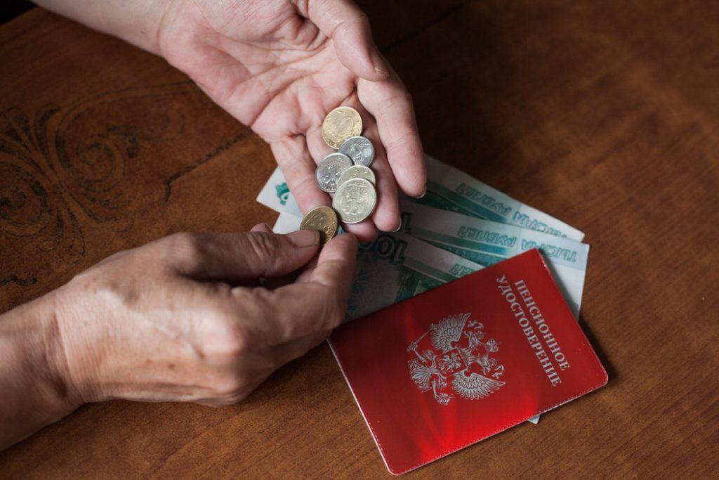 После пенсионной реформы россиянам стали чаще отказывать в пенсии