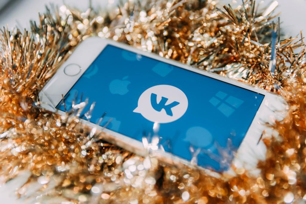 На «ВКонтакте» снова подали в суд