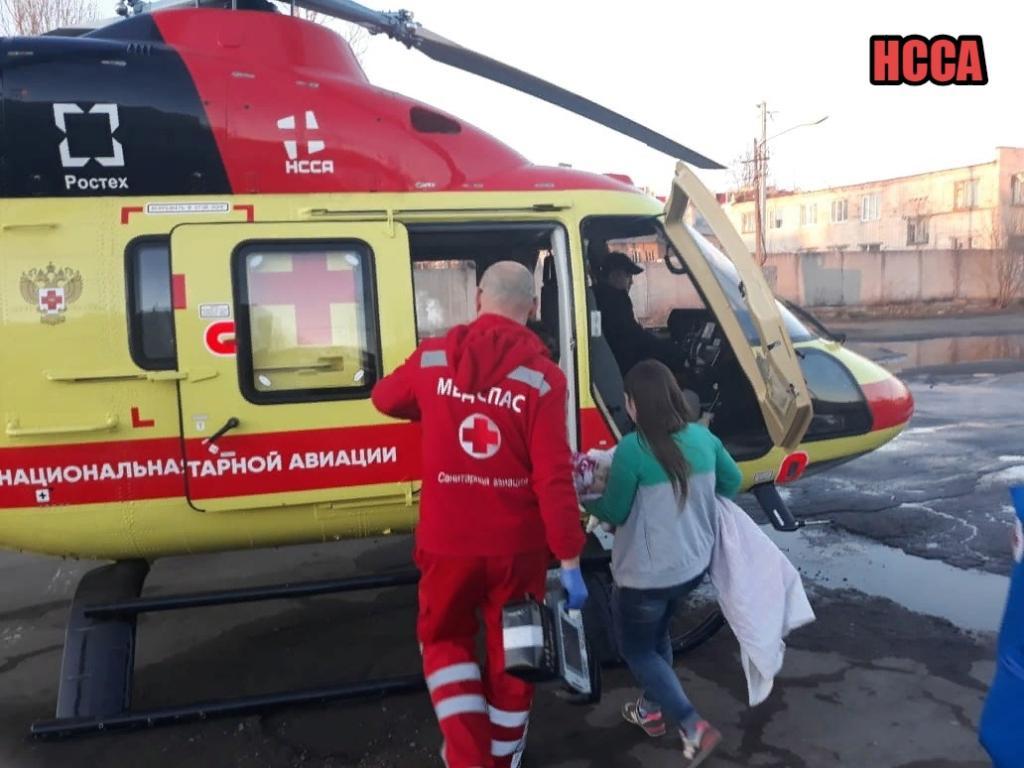 Транспортировали девочку в петербургскую городскую больницу для детей 14 апреля. Фото: https://vk.com/san.aviacia