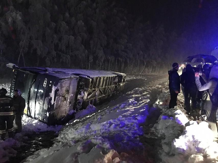 В автобусе находилось 40 детей. Фото: Соцсети
