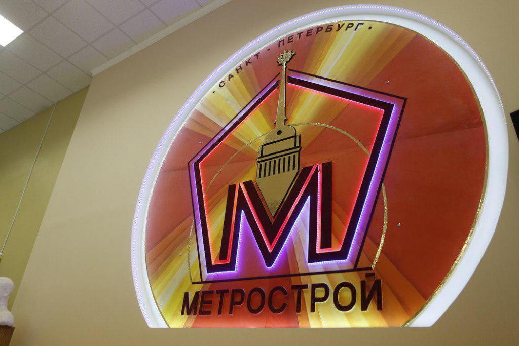Метрострой возобновил строительство новых станций метро