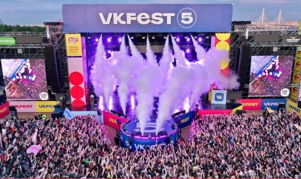 В 2019 году VK Fest побил рекорд по посещаемости