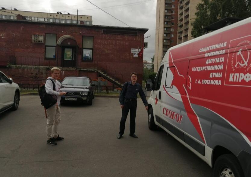У ИКМО «Сергиевское» коммунисты подрались с дагестанцами