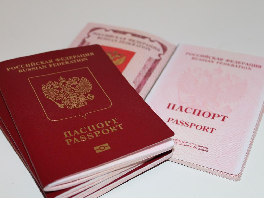 кредит по паспорту санкт петербург оформить кредит отп банка онлайн заявка на кредит наличными