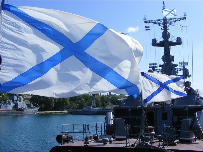 картинка флаг на корабль