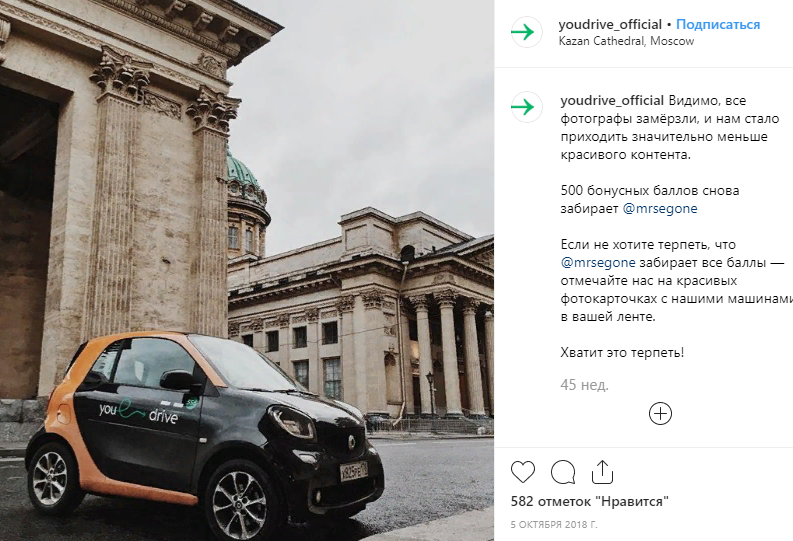Mail.ru Group купила долю вYouDrive