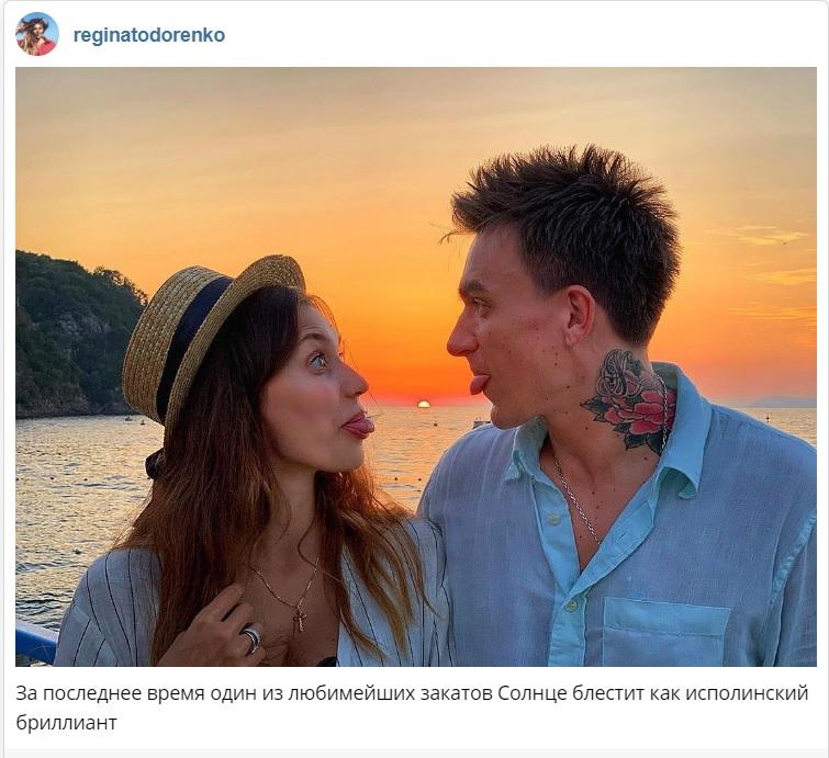 Регина Тодоренко пожаловалась на сложный характер Влада Топалова