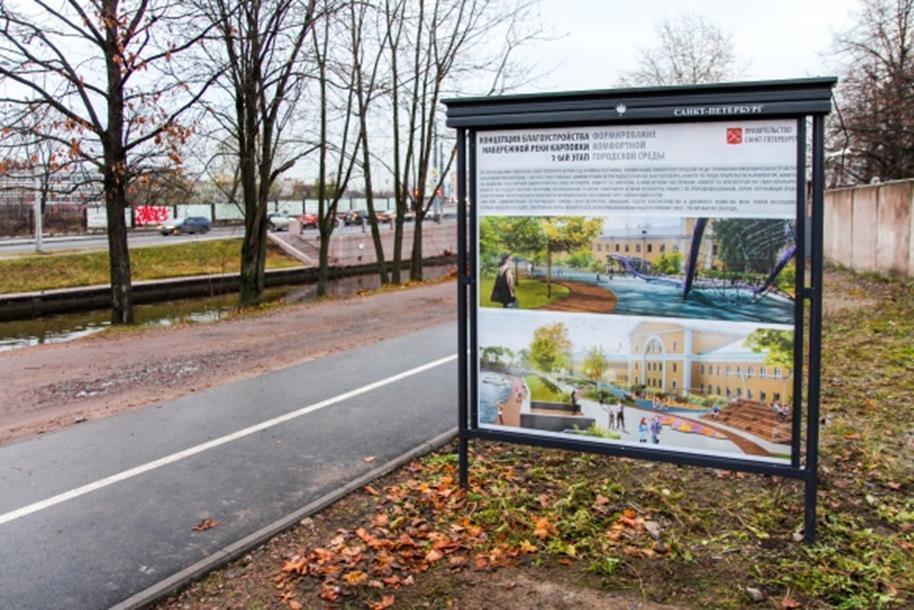 Петербуржцам рассказали, как проходит благоустройство набережной Карповки