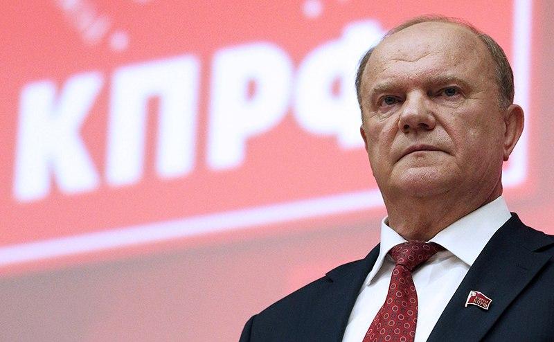 Зюганов раскритиковал Бортко за уход с передовой
