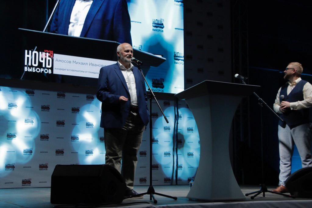 Амосов рассказал причину низкого количества голосов за него