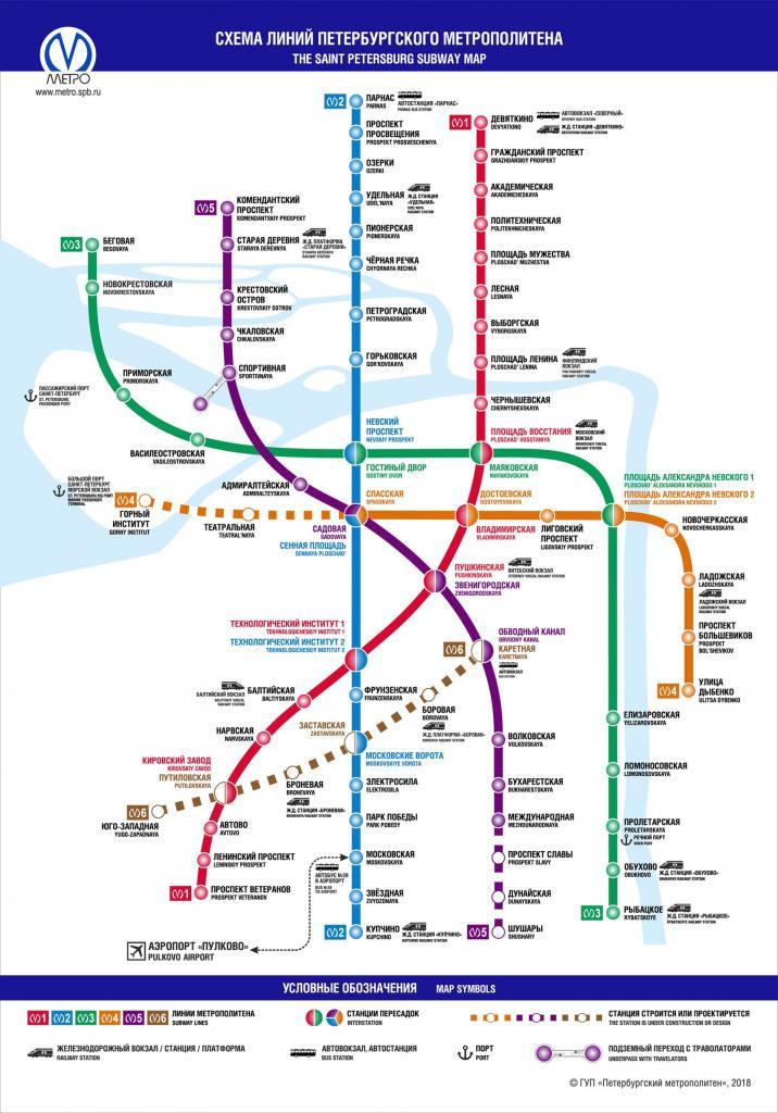 карта схема метро метрополитена кредит самые низкие ставки