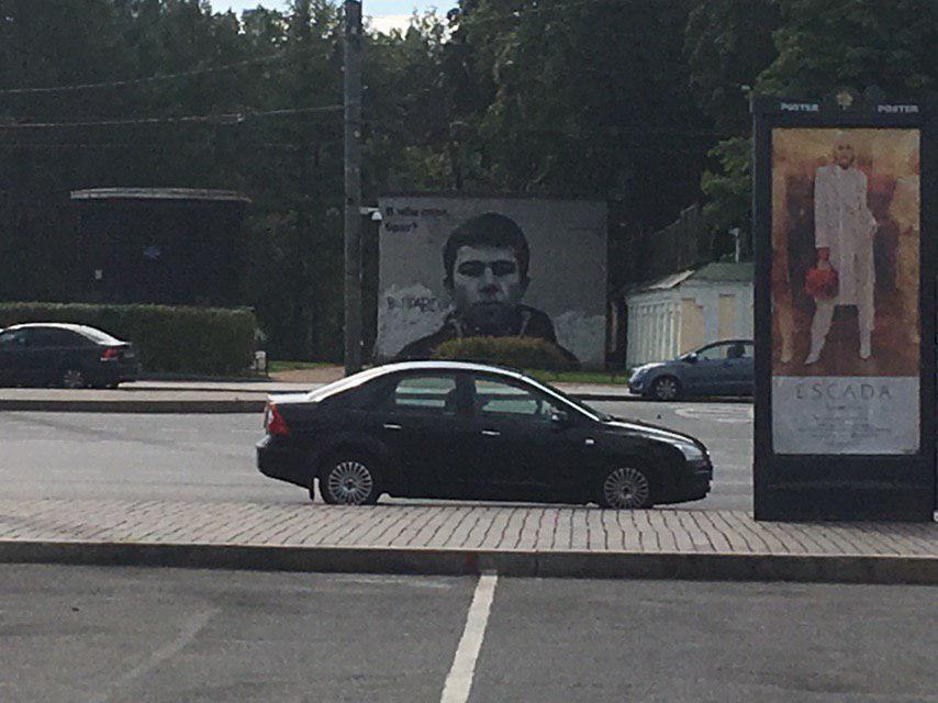 В Петербурге вновь испортили граффити с Бодровым