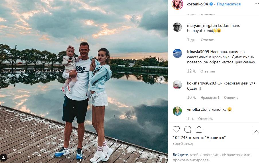 Тарасов рассказал, чем ему не угодили прошлые отношения