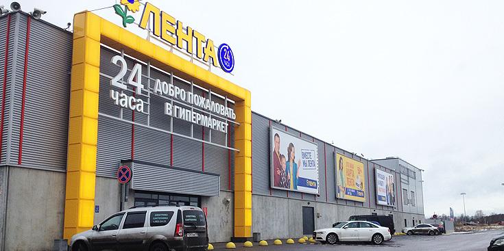 «Лента» будет доставлять продукты по Петербургу