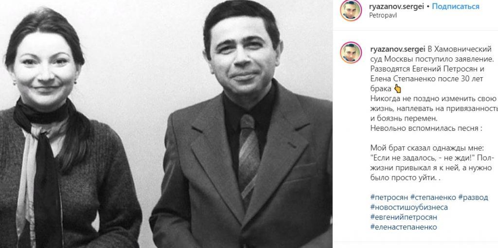 Степаненко прокомментировала беременность новой жены Петросяна