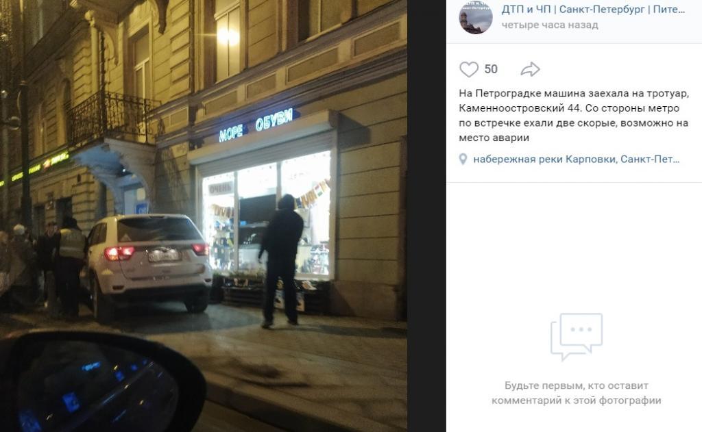 На Каменноостровском «Джип» выехал на тротуар из-за плохого самочувствия водителя