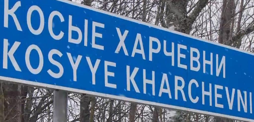 Деревни из Ленобласти боролись за звание самого веселого названия населенного пункта