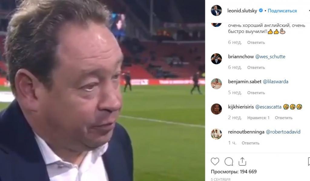 Слуцкий возмутился работой арбитров на матче «Рубин» — «Локомотив»