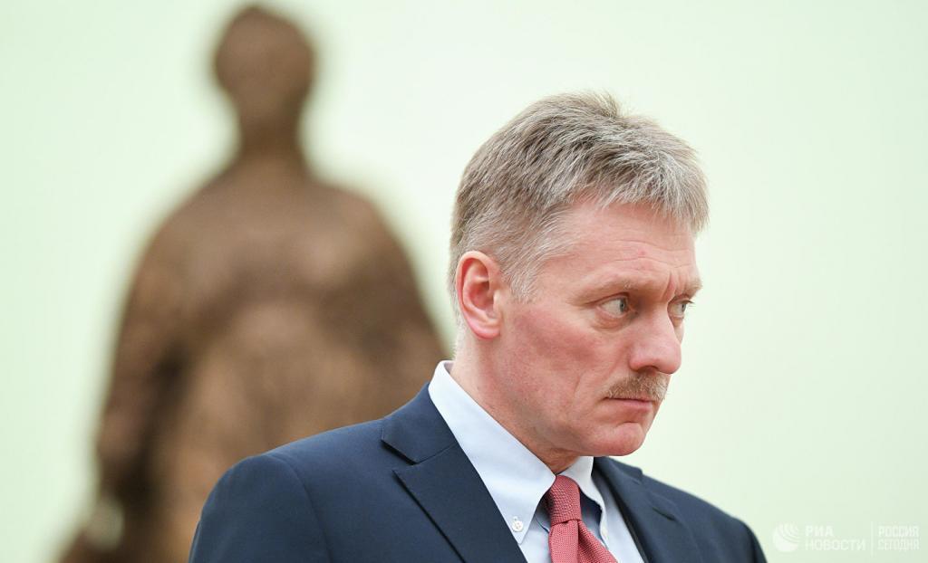 Кремль не обсуждает перенос Дня России с 12 июня на 1 июля