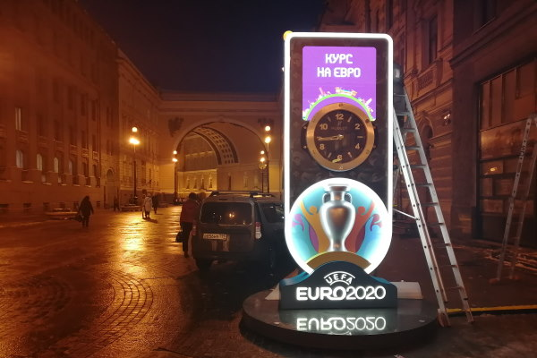 В Петербурге установили часы обратного отсчета до Евро-2020