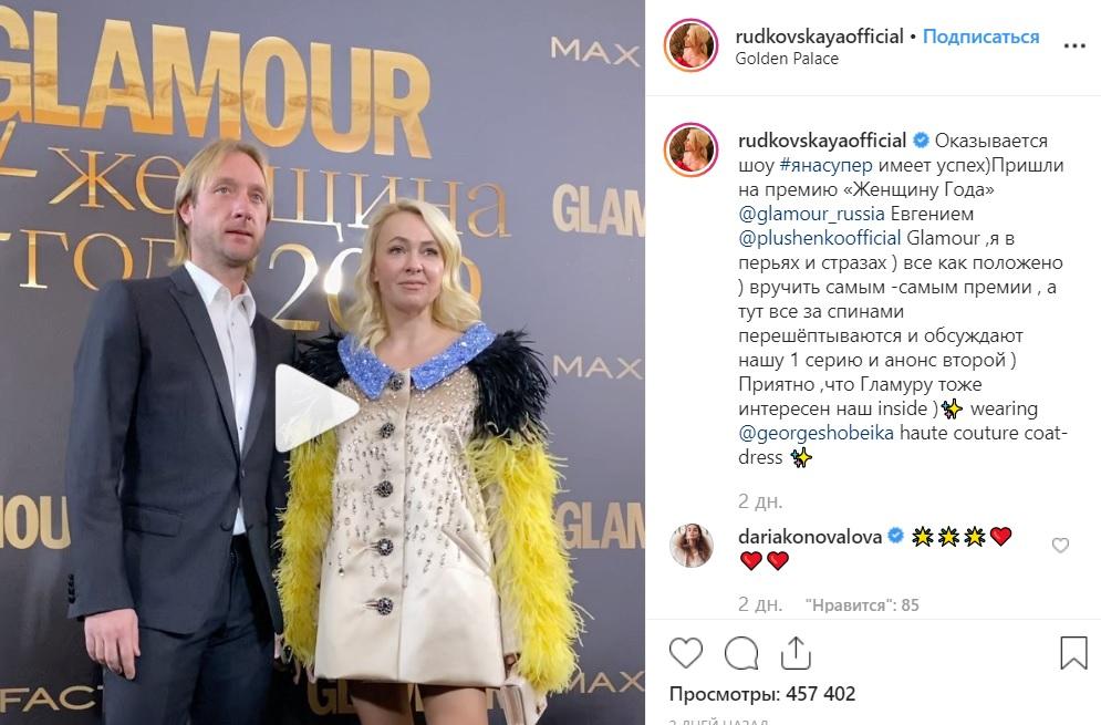 Плющенко шокирован рассказом предполагаемой любовницы