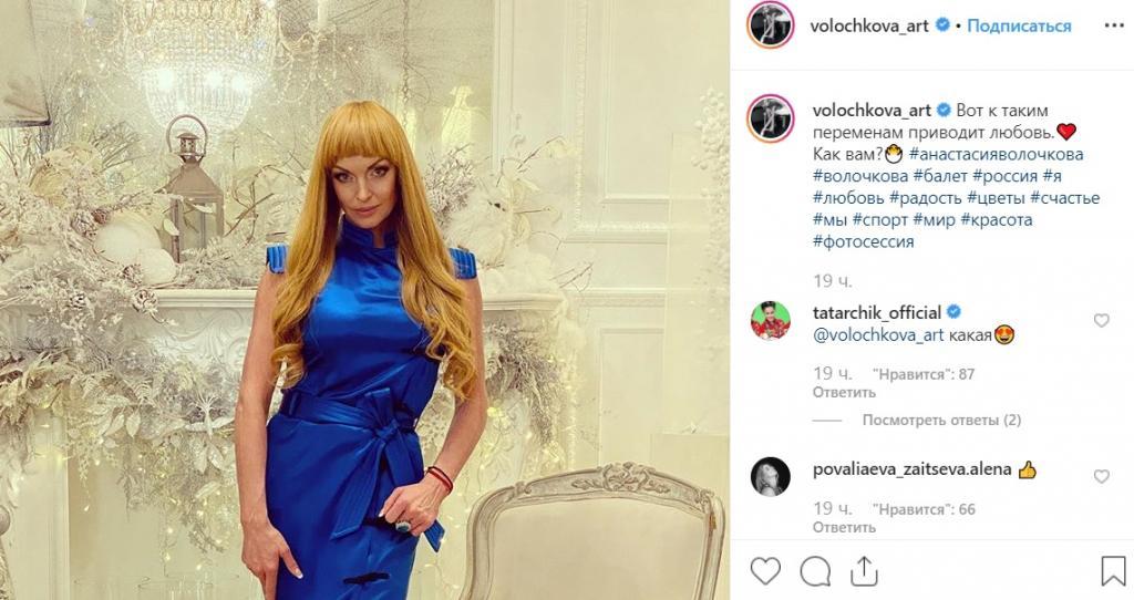Волочкова поразила подписчиков длинными рыжими волосами