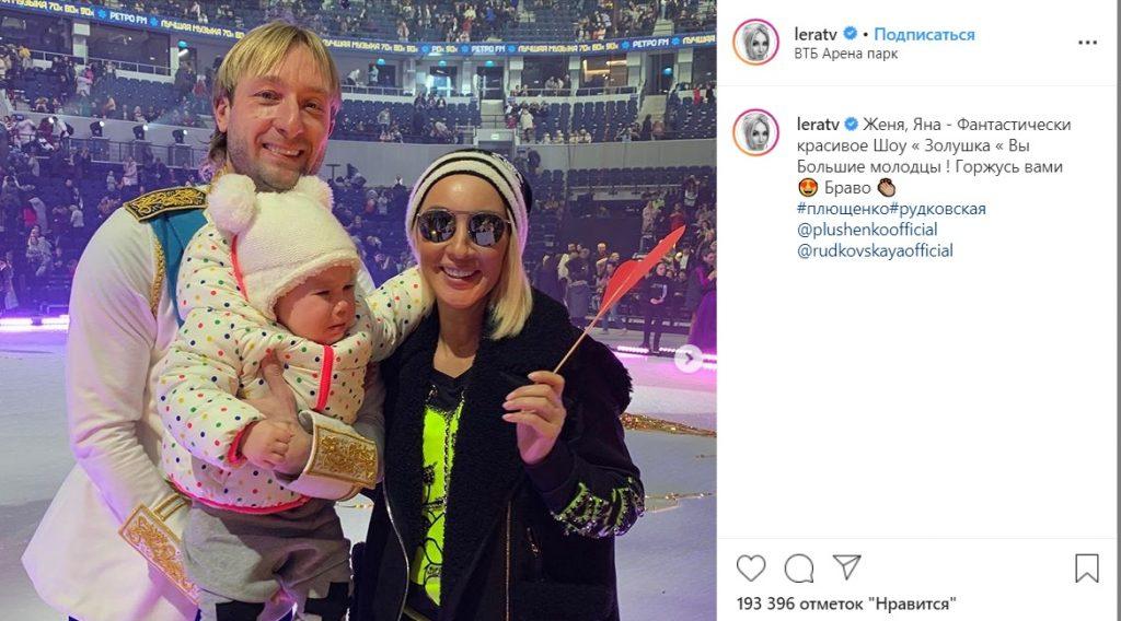 Лера Кудрявцева впервые после операции вышла в свет с дочерью