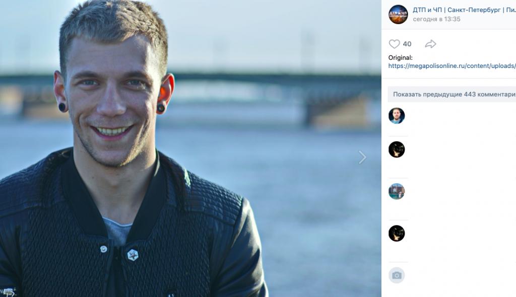 В Петербурге ВИЧ-инфицированный заключенный пожаловался на отсутствие лечения
