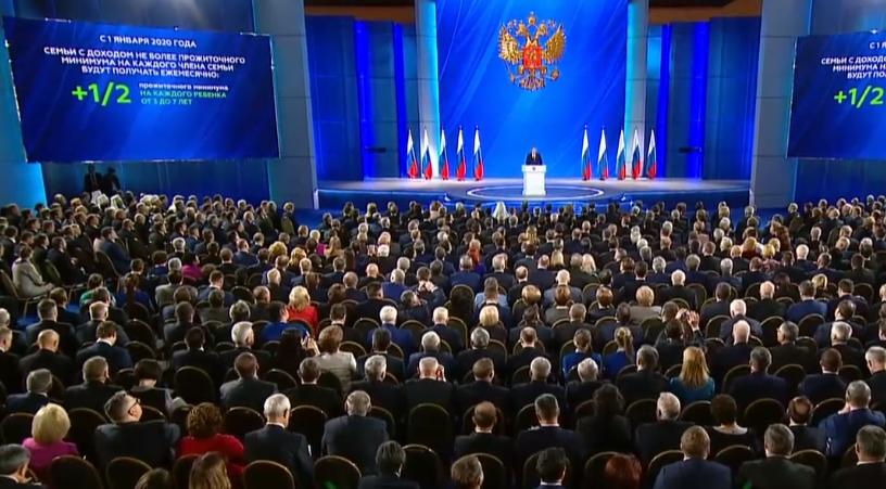 Путин призвал беречь экологию и рассказал, как именно