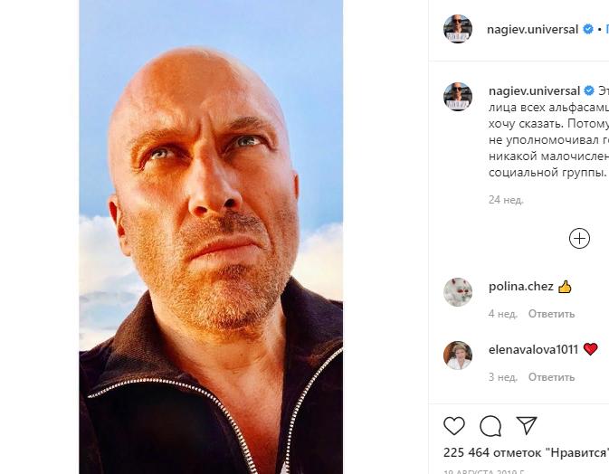 Дмитрий Нагиев назвал свою службу в армии бесцельно потраченным временем