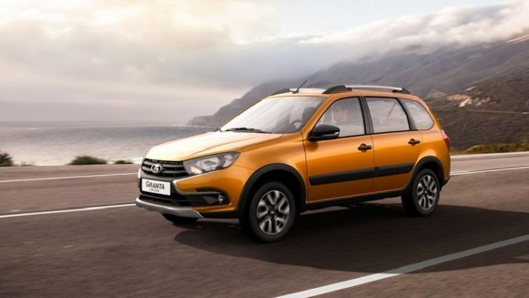 «АвтоВАЗ» выберет название для новой модели LADA с помощью конкурса