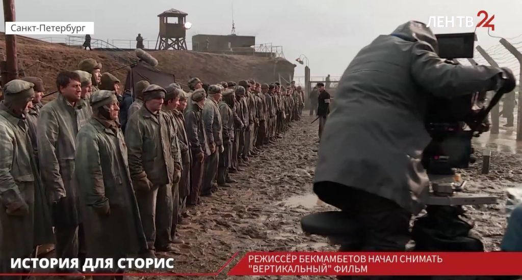 В Кронштадте Бекмамбетов снимает фильм о советском летчике