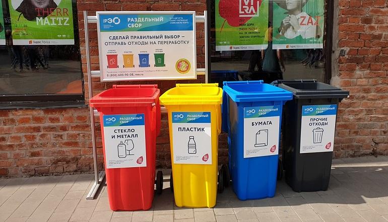 Три мифа о раздельном сборе мусора в Петербурге