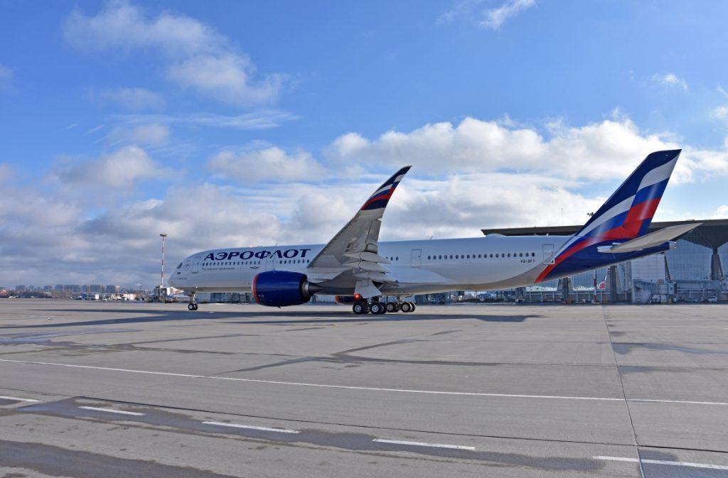 Новый самолет Airbus A350 «Аэрофлота» прибыл в Пулково