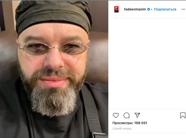 Максим Фадеев назвал Наргиз «главным вруном в мире»