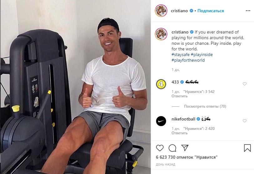 Роналду может покинуть «Ювентус»