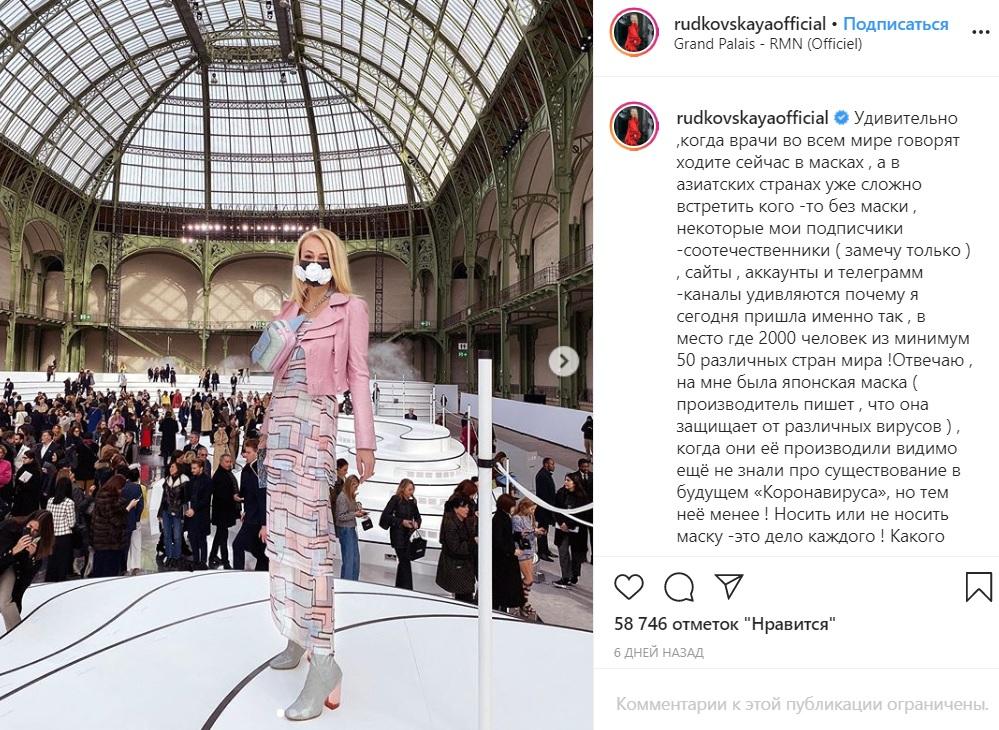 Яна Рудковская рассказала, как себя чувствует на карантине