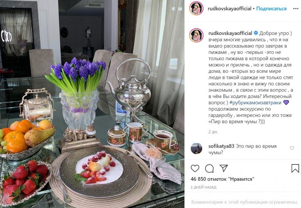 «Пир во время чумы»: Рудковскую раскритиковали за шикарные завтраки во время пандемии