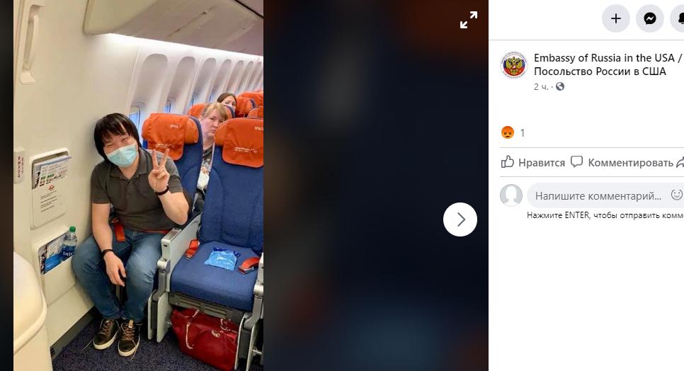 Самолет с россиянами вылетел из Нью-Йорка