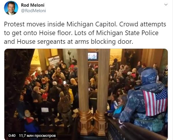 ФБР арестовало более 100 участников штурма Капитолия