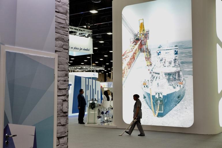 Международный арктический форум проведут в Петербурге в 2021 году