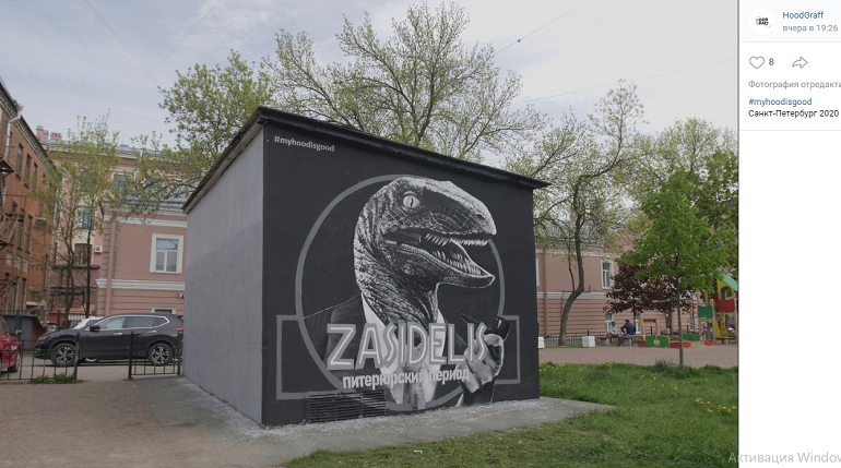 «Это работать не будет»: уличные художники раскритиковали идею КГА по «холстам» для стрит-арта