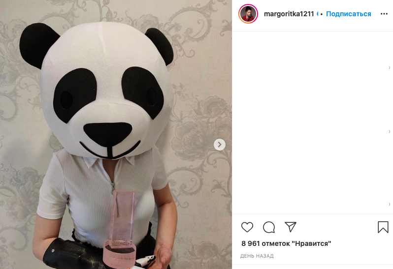 Тодоренко отдала свою награду «Женщина года» Маргарите Грачевой, которую муж на почве ревности оставил без рук