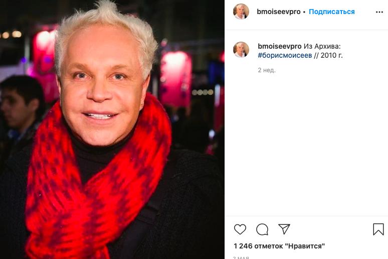 Борис Моисеев рассказал о своей жизни после ухода со сцены
