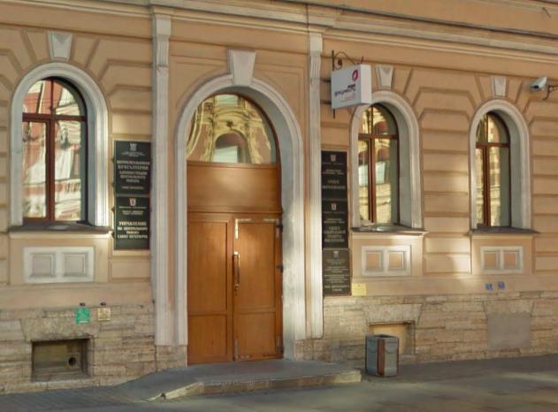 МФЦ Петербурга вернутся к работе с 25 мая